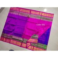 Pure Uppada Silk Saree - 112WA0296