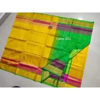 Pure Uppada Silk Saree -112WA0297
